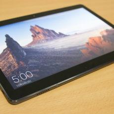 クアッドスピーカー搭載のコスパ最強10インチタブレット『MediaPad M3 Lite 10』レビュー