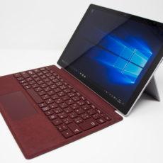 そろそろ買い替え時か?タイプカバーも進化した『Surface Pro(2017)』レビュー
