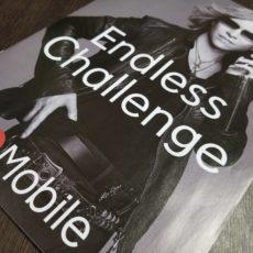 楽天モバイル通話SIMの解約方法
