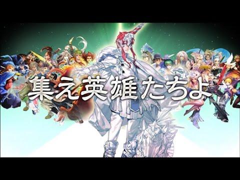 『インペリアル サガ』最新プロモーションムービー