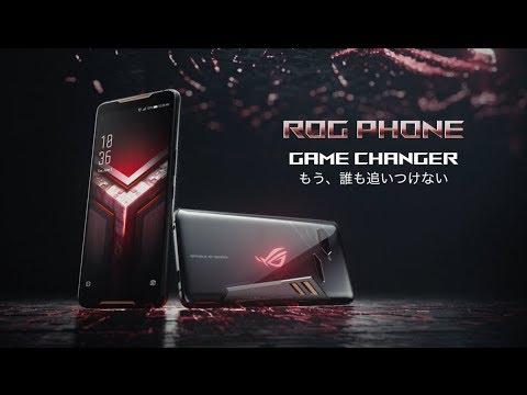 ROG Phone-GAME CHANGER もう、誰も追いつけない | ASUS JAPAN