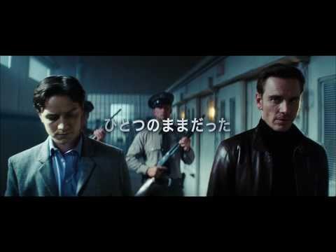 「X-MEN:ファースト・ジェネレーション」予告編A