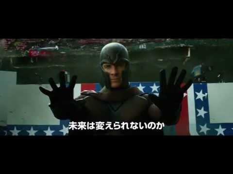 映画「X-MEN:フューチャー&パスト」オンライン限定スペシャル映像