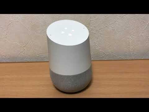 Google Home天気、音楽再生
