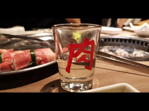 肉と日本酒、まさかの石焼ビビンバ登場