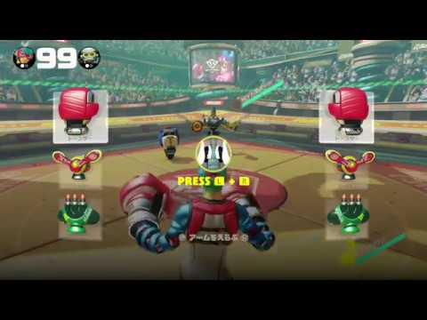 【ARMS】初見実況プレイ動画