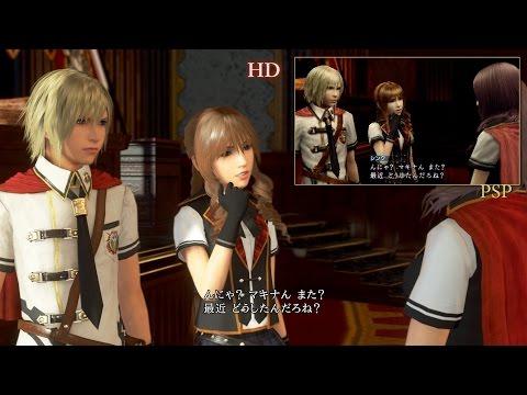 『FINAL FANTASY 零式 HD』PSP/HD比較動画【改】