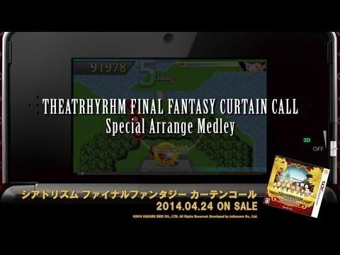 【シアトリズムFFカーテンコール】Special Arrange Medley♪