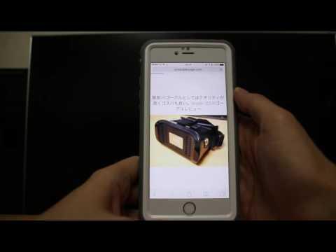 Eonfine iPhone 6 Plus防水ケース 外観&タッチ性能