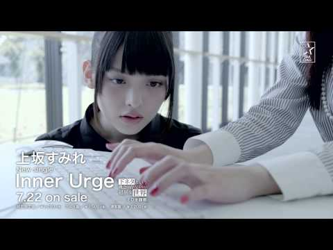 上坂すみれ「Inner Urge」Music Video(YouTube Edit)