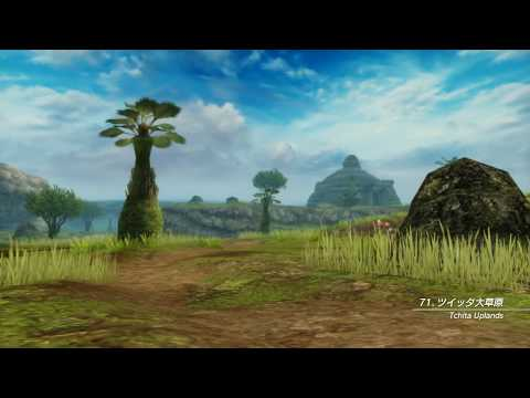 FINAL FANTASY XII THE ZODIAC AGE OST「Tchita Uplands」 Sample Movie