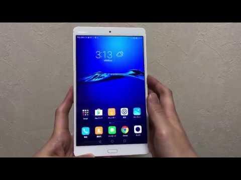 Huawei MediaPad M3 指紋認証で端末ロック解除