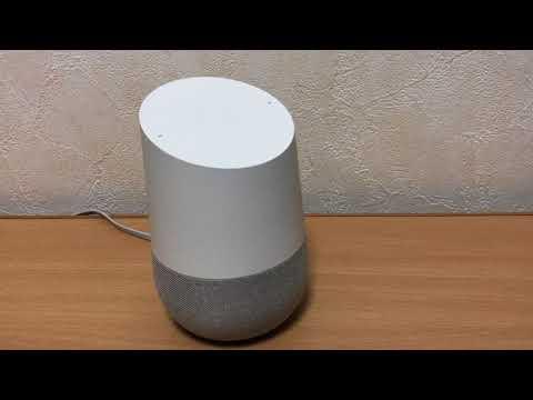 Google Home初回起動