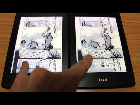 Kindle Paperwhite 2015年モデルと2013年モデル比較(ページめくり)