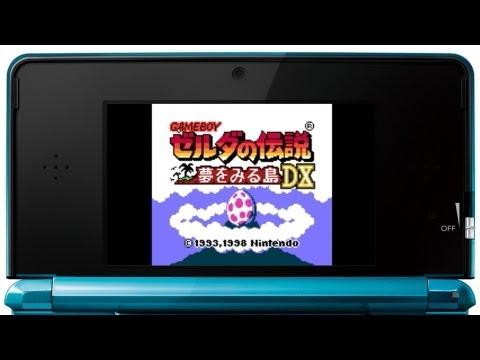 ゼルダの伝説 夢をみる島DX プレイ映像