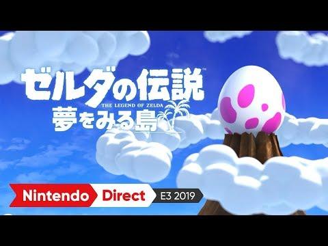 ゼルダの伝説 夢をみる島 [E3 2019 出展映像]