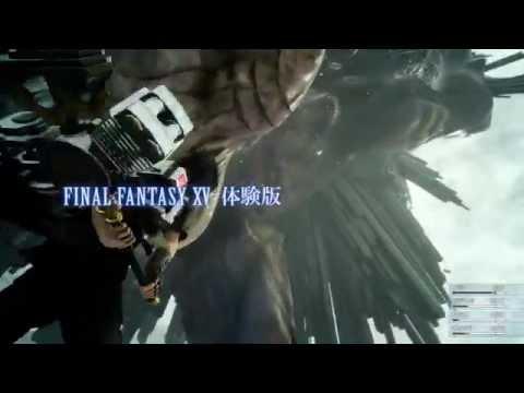 『FINAL FANTASY 零式 HD』初回特典「FINAL FANTASY XV 体験版」