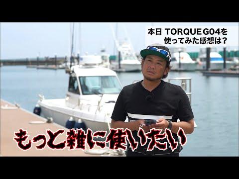 TORQUE® G04×鈴木斉 大洗編