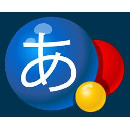 MacBook AirにGoogle日本語入力を入れてみた