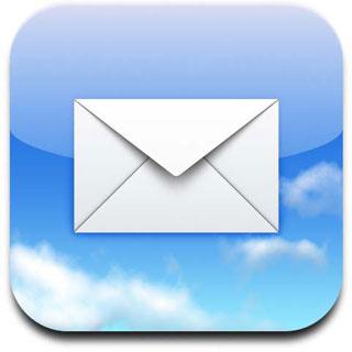 iPhoneの未読メールを一気に開封済みにする方法(iOS 6以下)