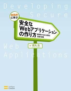 PHPカンファレンス 2012 に行ってきました Part3 #phpcon2012