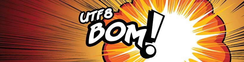 PHPでUTF-8のBOMを削除する方法