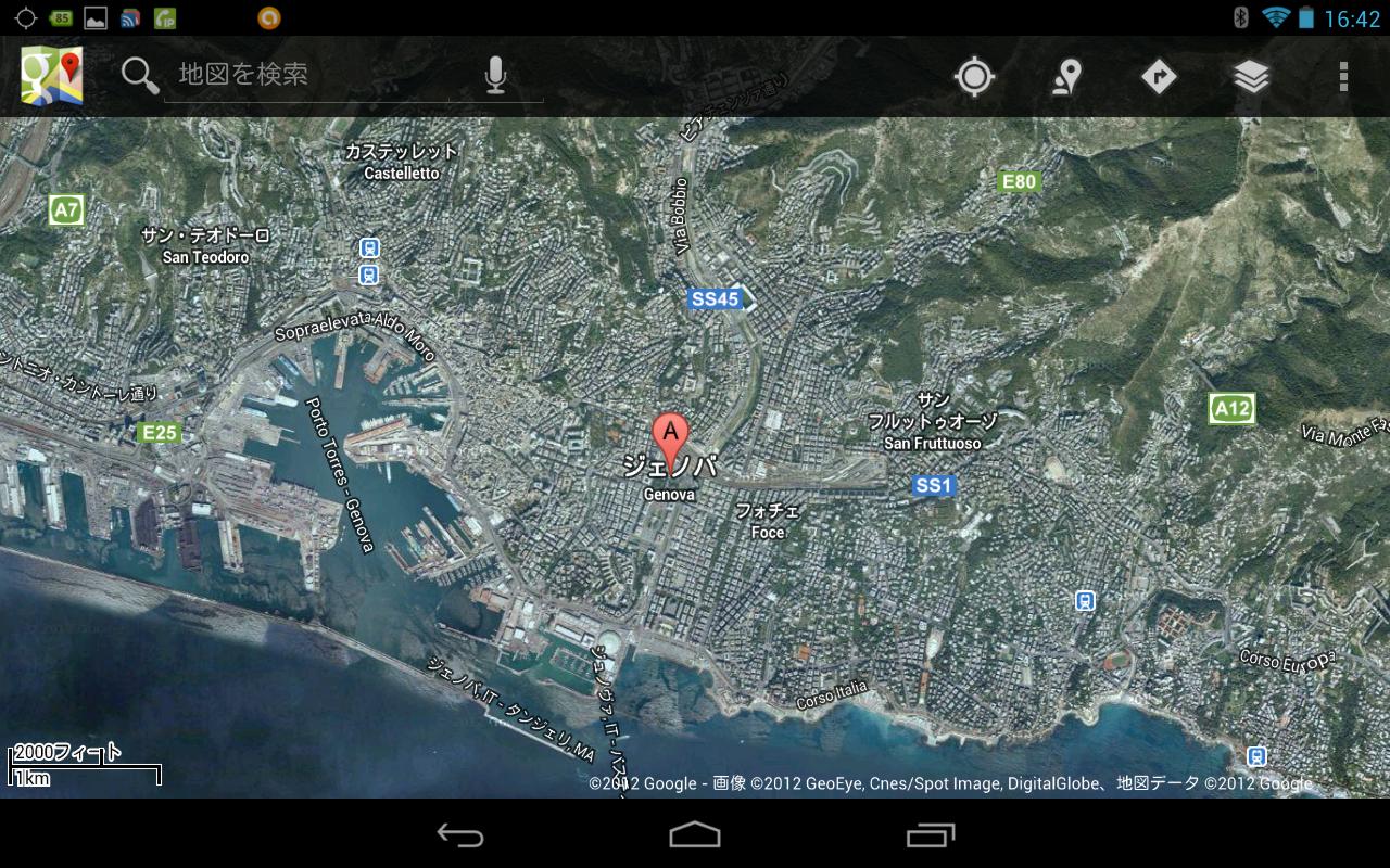 Nexus 7などAndroid4.0以降でスクリーンショットを撮る方法