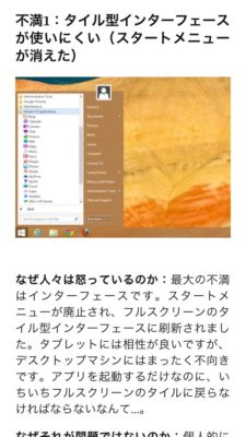 Pocket記事全画面