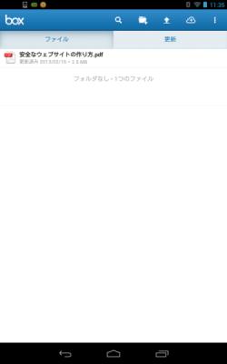 2013-02-16 11.35.27