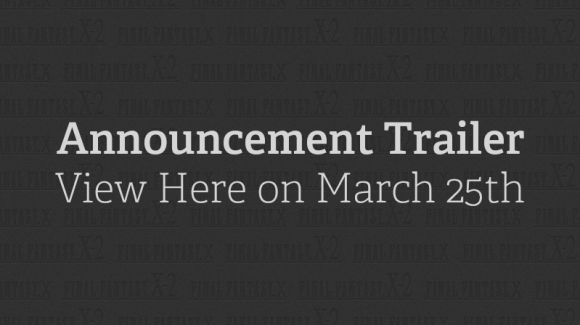 3月25日にトレーラー公開