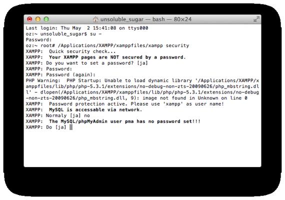 MySQLのネットワーク設定