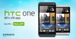 EXPANSYS 月曜限定セールに HTC Oneが登場!