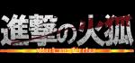 関東Firefox OS勉強会 1st に参加しました!
