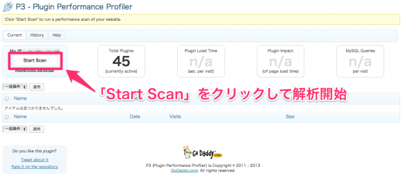 Start Scan