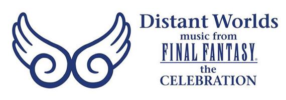 『Distant Worlds THE CELEBRATION 』より「FINAL FANTASY I~III メドレー2012」オーケストラ映像のサンプルムービーが公開