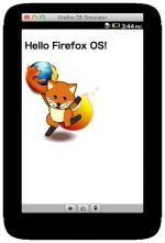 はじめての Firefox OS アプリ開発 〜Hello Worldアプリを作ってみた〜 #FxOS