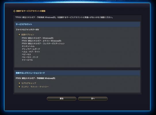 スクリーンショット 2013-08-08 18.41.04