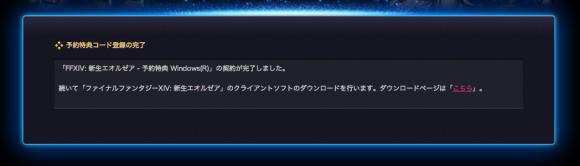 スクリーンショット 2013-08-08 18.41.38
