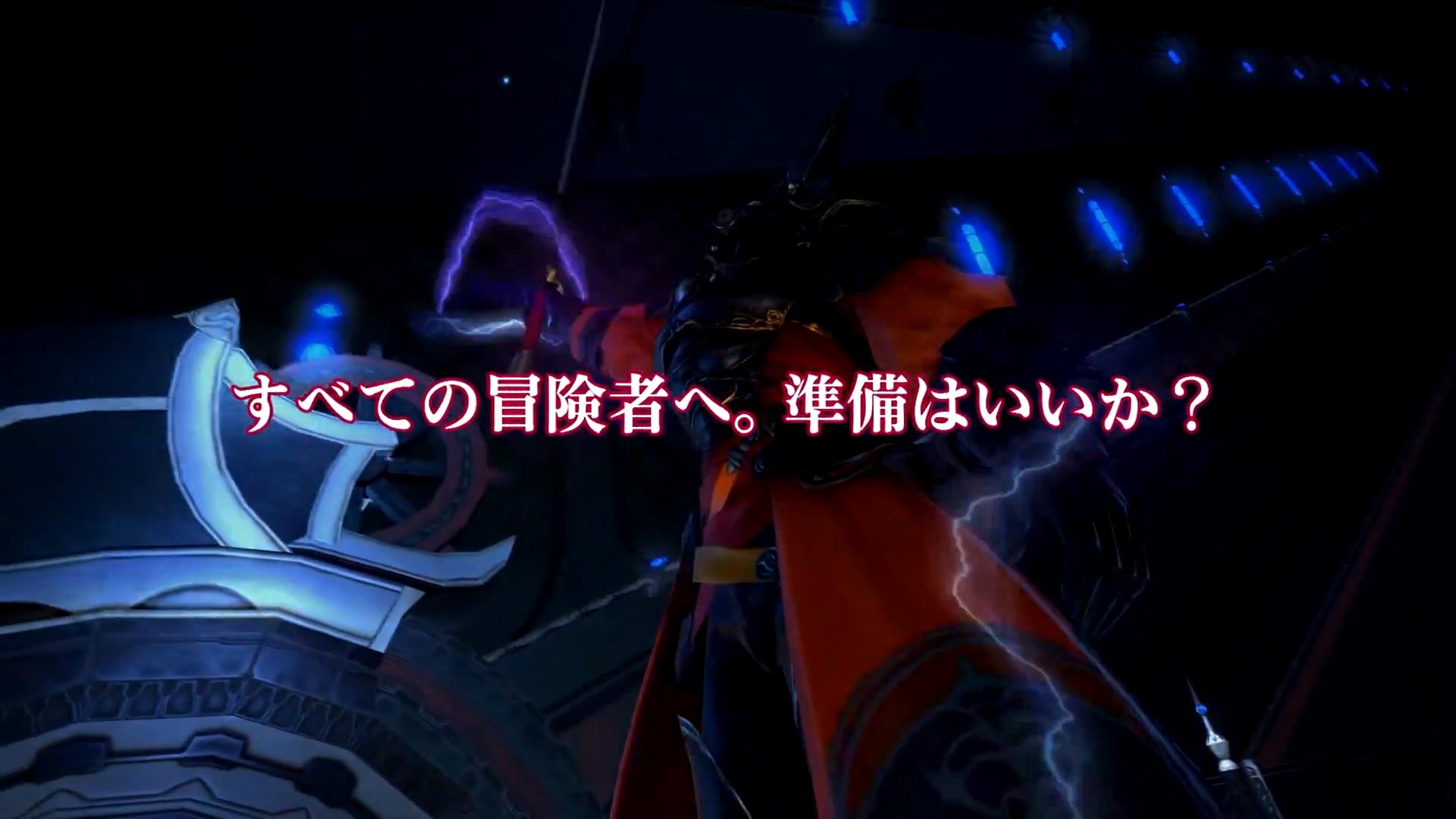 FFXIV:新生エオルゼア ダンジョントレーラー Part 2 公開