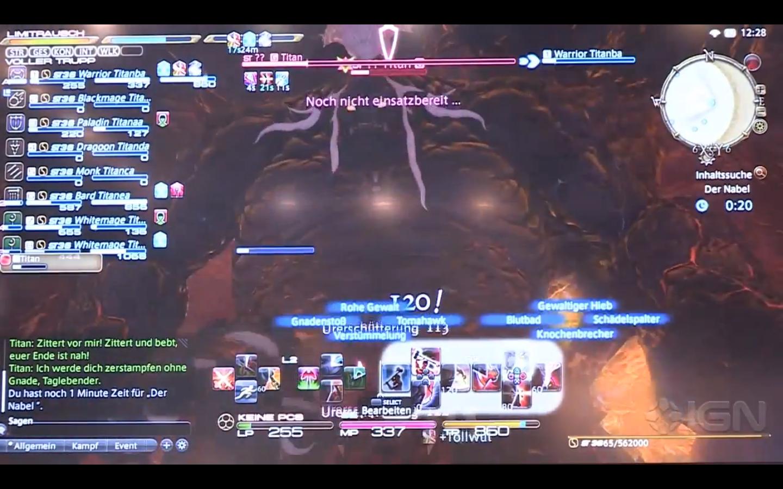 FFXIV:新生エオルゼア Gamescom2013 タイタン戦の様子