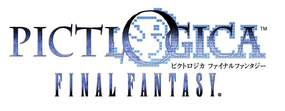 『ピクトロジカ ファイナルファンタジー』TGS2013トレーラー(ショート版)