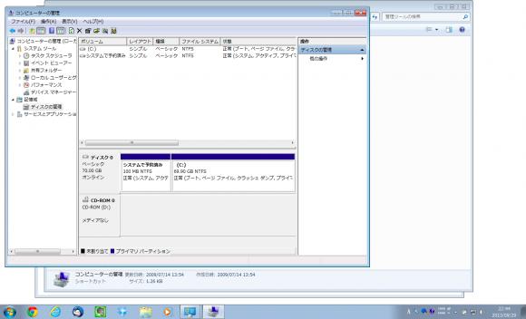 スクリーンショット 2013-09-29 22.44.34