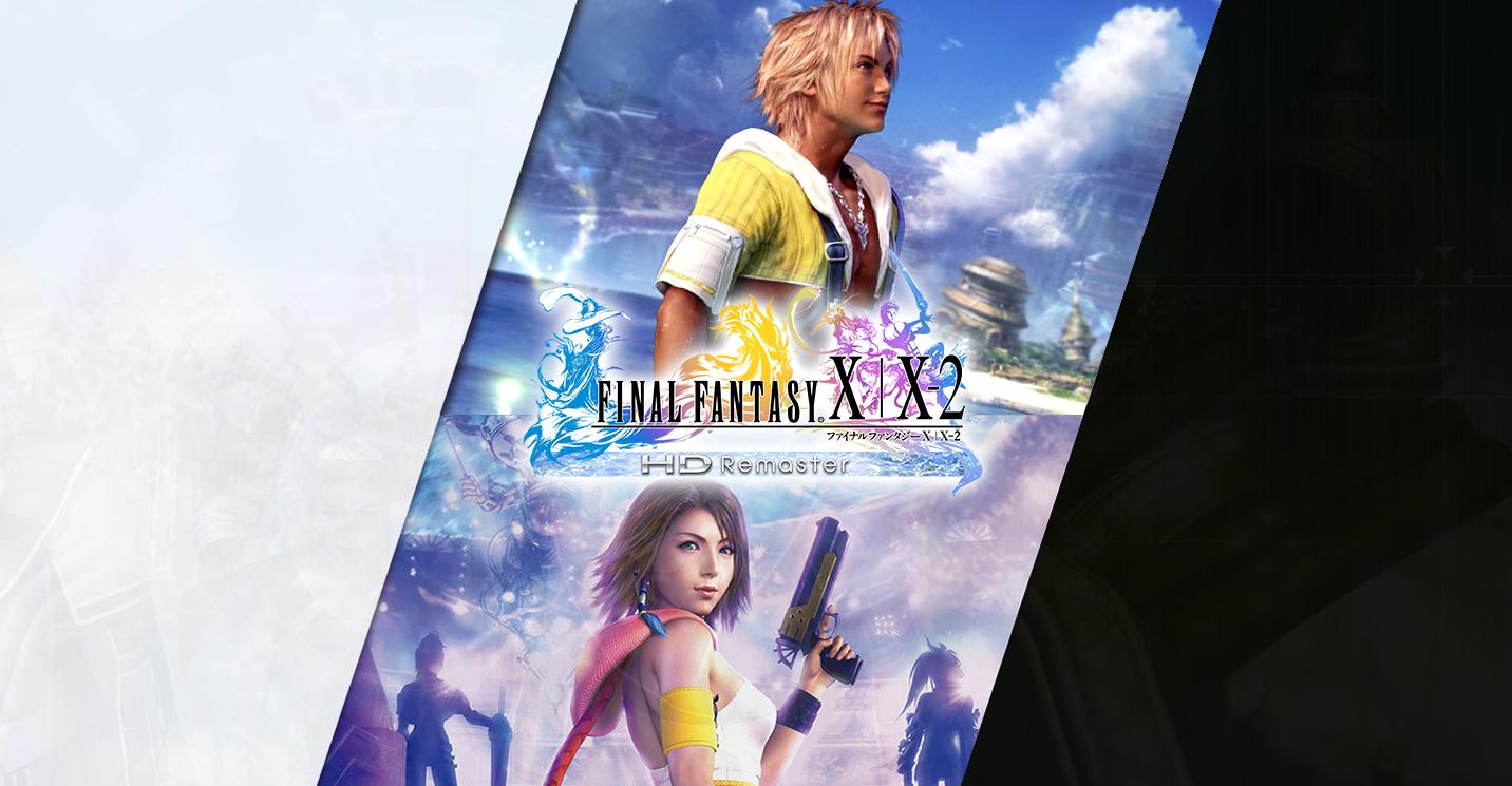 東京ゲームショウ2013 出展タイトル一覧「FFX/X-2 HD リマスター」対応プラットフォームの誤植について
