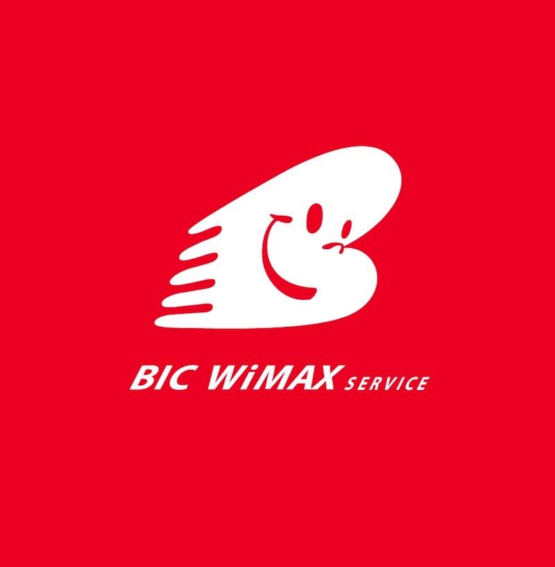 BIC WiMAXを解約。電話のみでの解約手続きの流れ