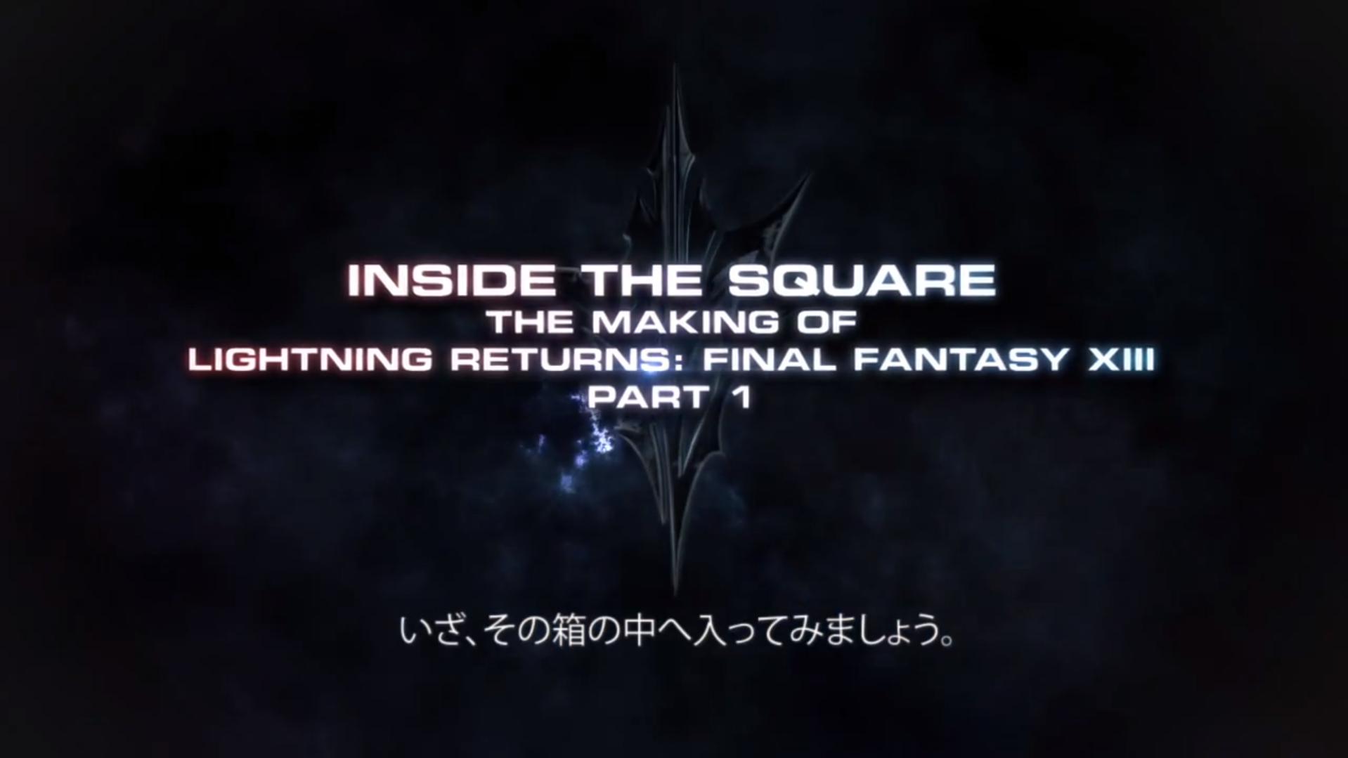 LRFFXIII 第1制作部インタビュー動画(日本語版)