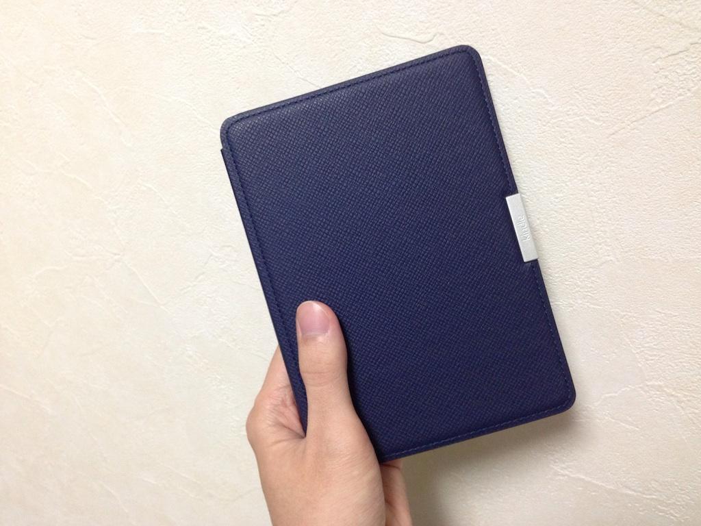 持ち歩きにはこれ!Kindle Paperwhite用純正レザーカバーで得られた安心感とプレミアム感