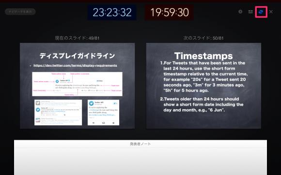 スクリーンショット_2013-10-27_23.23.33_のコピー