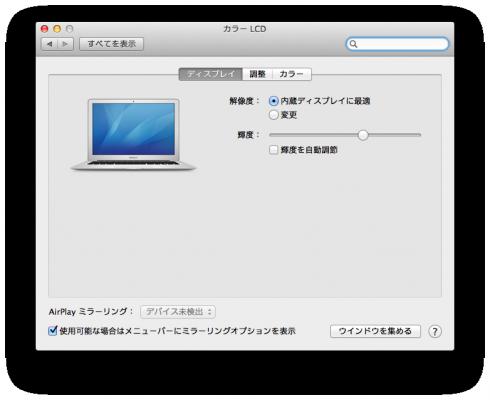 スクリーンショット 2013-10-15 17.42.22