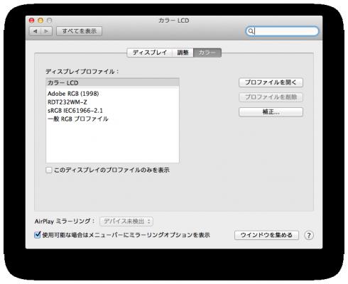 スクリーンショット 2013-10-15 17.42.27