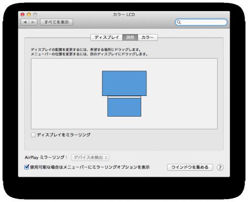 スクリーンショット 2013-10-15 17.42.24